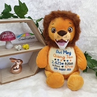 Signature Lion Cubby